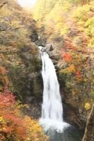 大滝.jpg