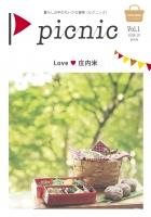 ピクニック1号表紙.jpg